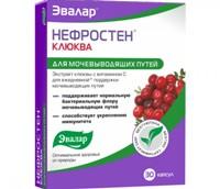 Нефростен - лекарство для почек на травах