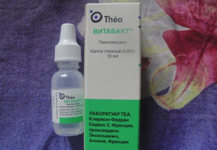 Витабакт — глазные капли