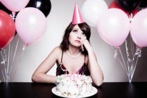 Апатия в день рождения