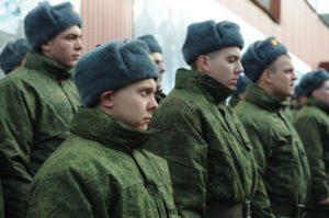 Социофобия и армия - прогноз к службе