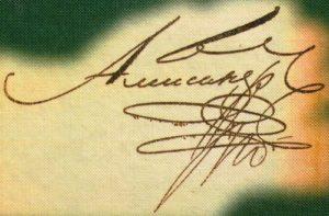 О чем говорит личная подпись?