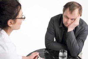 Аддиктология: лечение и психотерапия зависимостей