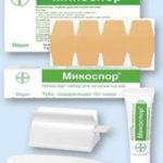Инструкция по применению и состав набора Микоспор