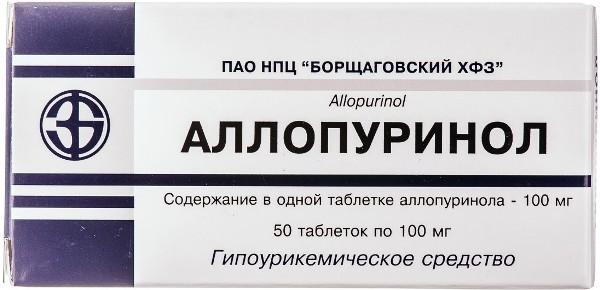 Аллопуринол - лекарство при воспалении почек