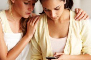 Что значит дружить между собой?