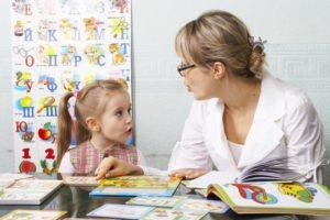Критерии готовности к учебному процессу дошкольника с олигофренией