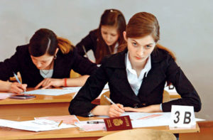 Каковы особенности сдачи экзаменов?
