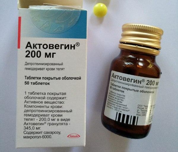 таблетки от цистита Актовегин