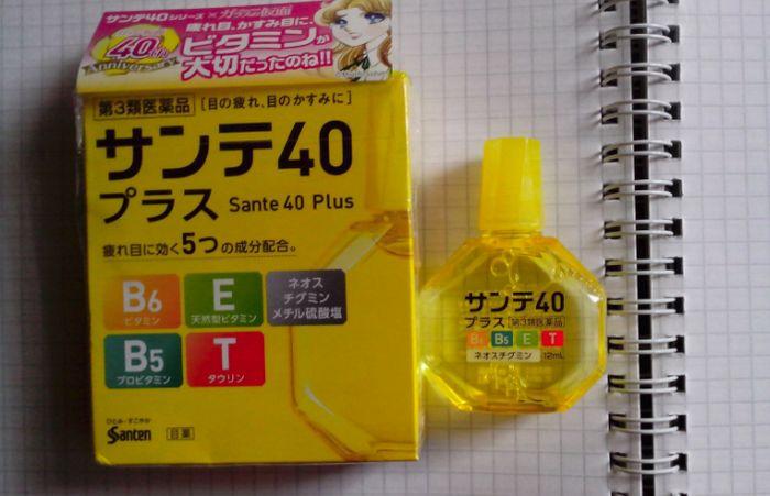 Сантэ 40 Японские глазные капли