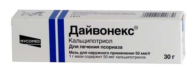Тридерм крем от псориаза отзывы