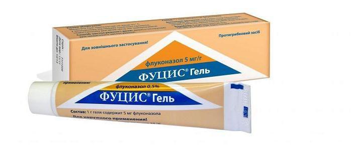Противогрибковое средство ОЗОН Флуконазол - отзыв