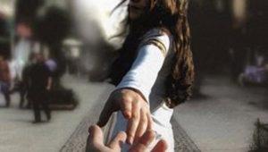Почему человеку так сложно уйти от несчастной любви?