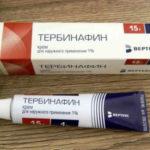 От чего помогает мазь Тербинафин?