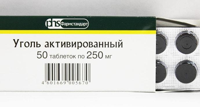 Лечение псориаза активированным углем в домашних условиях дозировки и схемы приема