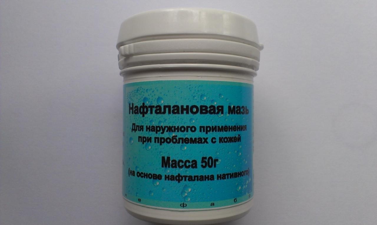 Нафталановая мазь