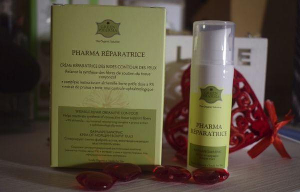 Green Pharma Contour Creme Lifting Des Yeux