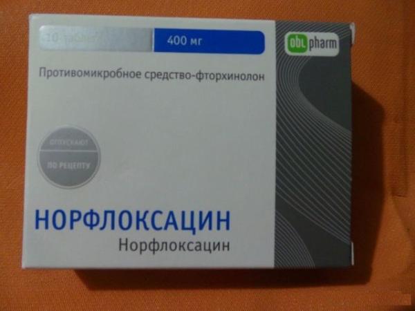 норфлоксацин - антибиотик при цистите