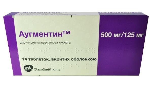 Аугментин для лечения гнойного пиелонефрита