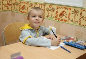 Занятия в дошкольном и младшем школьном возрасте