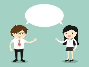 Функция и значение речи