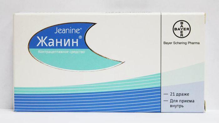 Гормональные таблетки Жанин