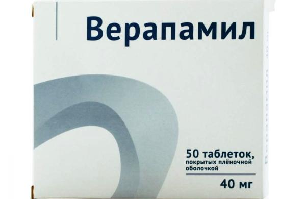 Верапамил - лекарство при воспалении почек