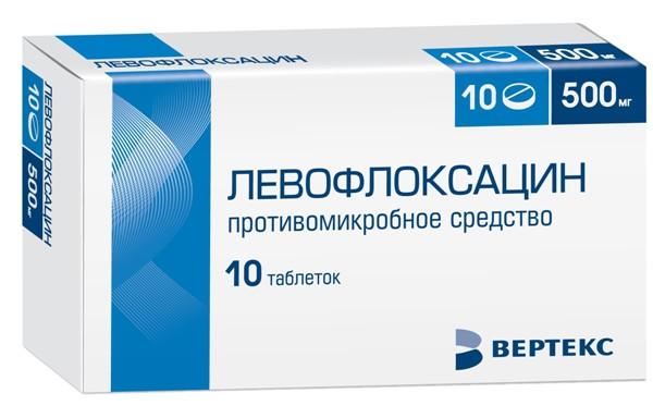 Левофлоксацин - препарат для лечения лейкоплакии мочевого пузыря