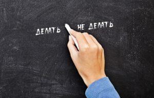 Волевая регуляция в психологии: понятие