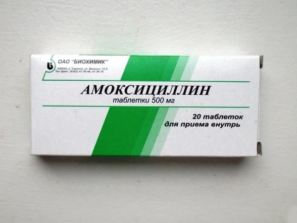 Амоксициллин - антибиотик при остром пиелонефрите