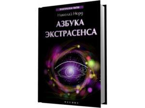Полезная литература в помощь для обучения