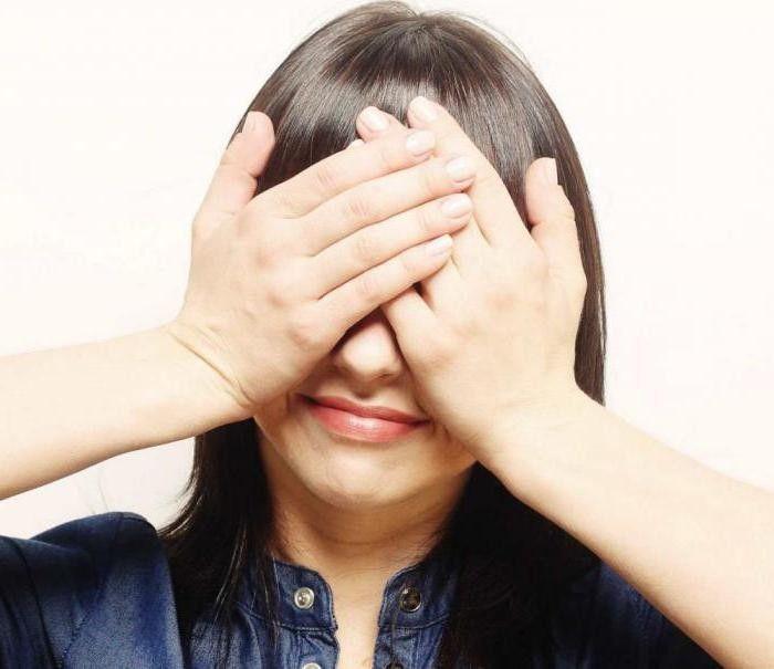 Снятие напряжения глаз